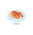 kabsa - traditional arabic dish - white rice vector image vector image