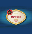 retro sign with lamp biggest sale vector image vector image