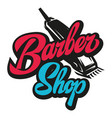 stylish retro icon with a comb and a machine vector image vector image