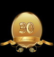 30th golden anniversary birthday seal icon vector image