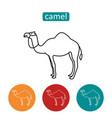 arabian camel outline icons set vector image vector image