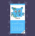 calendar for june 2019 vector image vector image