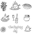 Doodle of Thanksgiving element food vector image vector image