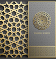 ramadan kareem greeting cardinvitation islamic vector image vector image