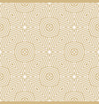 creative golden lines seamless pattern with vector image vector image