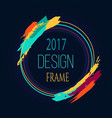frame design 2017 round bright border art brush vector image