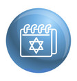 jewish calendar icon outline style vector image vector image