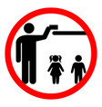 keep away from children vector image vector image