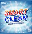 smart clean soap banner ads design laundry