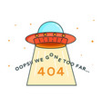 404 error ufo vector image