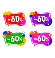 banner 60 off with share discount percentage vector image vector image