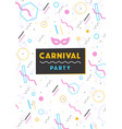 carnival poster abstract retro 80s 90s style vector image vector image