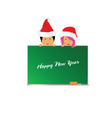happy new year kids with red hat vector image vector image