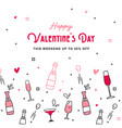 happy valentines day collection greeting vector image vector image