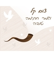 Easy fast and happy signature finish in Hebrew- vector image