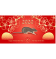 2020 chinese new year rat greeting card vector image