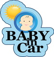 baby1 vector image