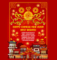 chinese new year card with spring festival town vector image