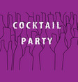 cocktail party postr vector image vector image