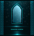 ramadan greeting card with window and pattern vector image vector image