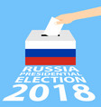 russian presidential election 2018 vector image