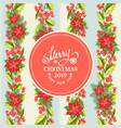 christmas card with poinsettia flower pattern and vector image