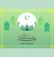 eid mubarak with lantern on green background vector image vector image