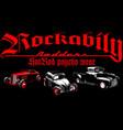 rockabilly rodders thum vector image