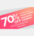 super sale simple discount banner design template vector image vector image