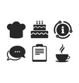 coffee cup icon chef hat symbol birthday cake vector image vector image