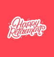 happy retirement hand written lettering vector image