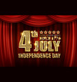 independence day banner vector image