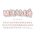 kawaii cyrillic font with funny smiling faces vector image vector image
