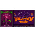 set halloween party posters vector image vector image
