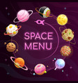 space menu template food planets poster vector image vector image