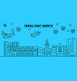 united states fort worth winter holidays skyline vector image