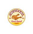 badge for fast food cafe vector image