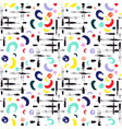 colorful seamless pattern with brush dots vector image vector image