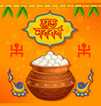 greeting background with bengali text subho vector image vector image