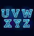 light font alphabet text bright vector image vector image