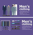 clothing shop banners with shopping people vector image