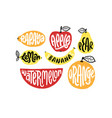 fruit set with lettering isolated objects vector image