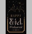 happy eid mubarak black greeting card ramadan vector image vector image