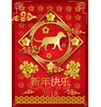 Paper art and craft of happy chinese new year