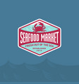 seafood market restaurant logo red crab vector image vector image