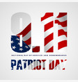 911 patriot day background patriot day september vector image vector image
