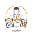 auditor and accounting concept vector image vector image