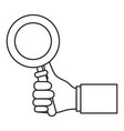 monochrome silhouette of hand holding magnifying vector image