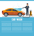 car wash template vector image vector image