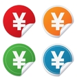 Yen sign icon JPY currency symbol vector image vector image